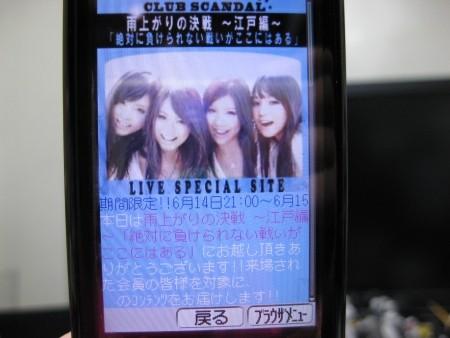 f:id:da-i-su-ki:20100615000756j:image