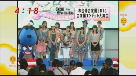 f:id:da-i-su-ki:20100620001312j:image