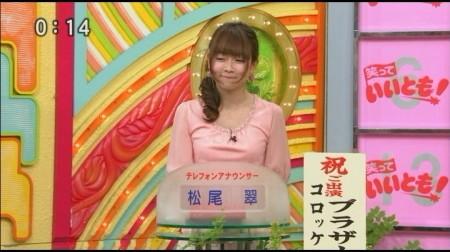 f:id:da-i-su-ki:20100620091755j:image