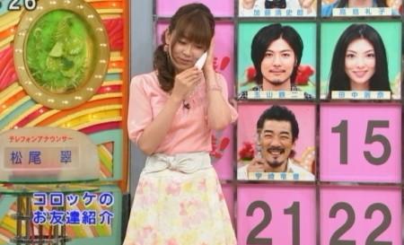 f:id:da-i-su-ki:20100620092107j:image