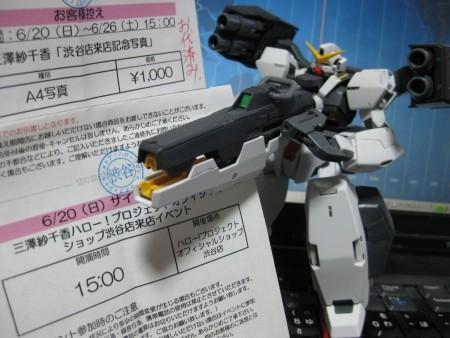 f:id:da-i-su-ki:20100620154859j:image