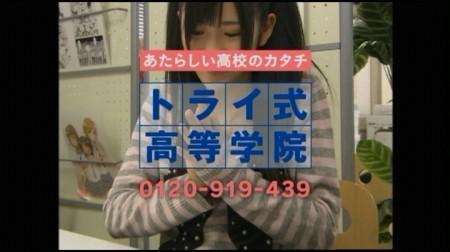 f:id:da-i-su-ki:20100621201949j:image