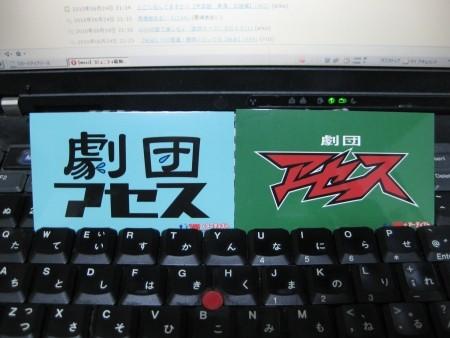f:id:da-i-su-ki:20100624235650j:image
