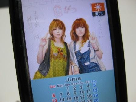 f:id:da-i-su-ki:20100625032122j:image