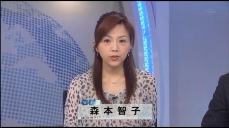 f:id:da-i-su-ki:20100627124120j:image