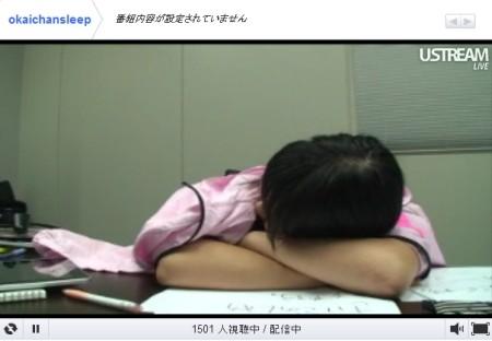 f:id:da-i-su-ki:20100627140021j:image