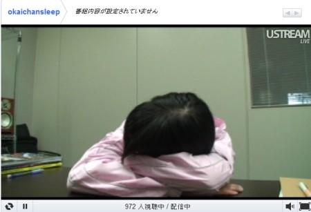 f:id:da-i-su-ki:20100627140022j:image