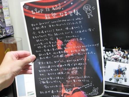 f:id:da-i-su-ki:20100627232056j:image