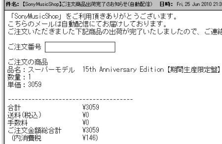 f:id:da-i-su-ki:20100627235902j:image