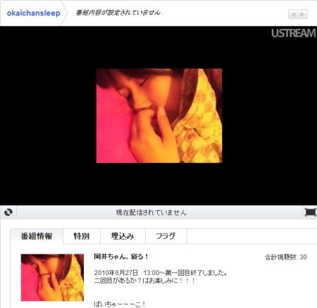 f:id:da-i-su-ki:20100628004834j:image