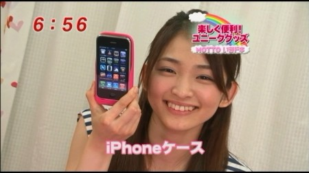 f:id:da-i-su-ki:20100628072034j:image
