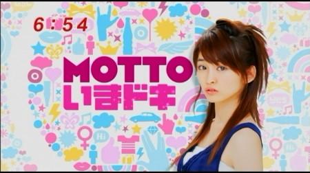 f:id:da-i-su-ki:20100628072041j:image