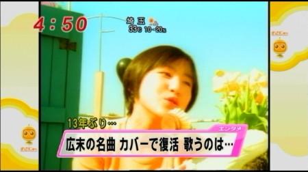 f:id:da-i-su-ki:20100629203748j:image