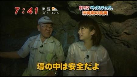 f:id:da-i-su-ki:20100629210528j:image