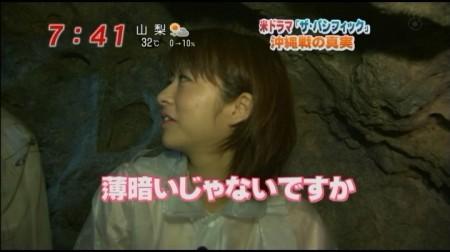 f:id:da-i-su-ki:20100629210530j:image