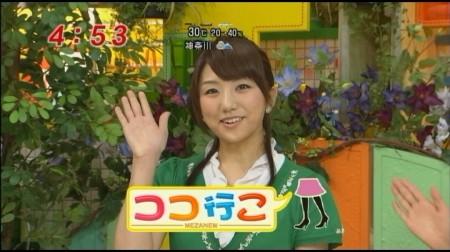 f:id:da-i-su-ki:20100629212517j:image