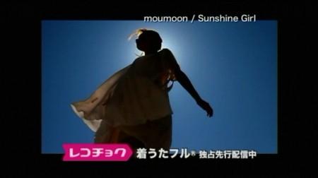 f:id:da-i-su-ki:20100630215854j:image