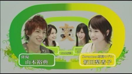 f:id:da-i-su-ki:20100701185048j:image