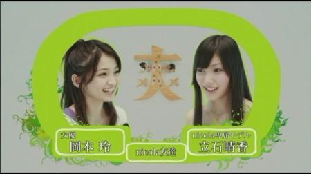 f:id:da-i-su-ki:20100701185049j:image