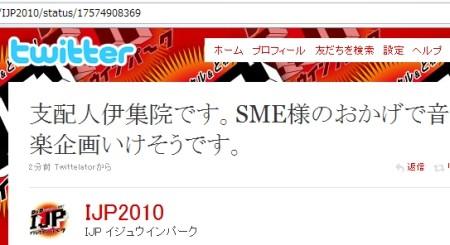f:id:da-i-su-ki:20100702231613j:image