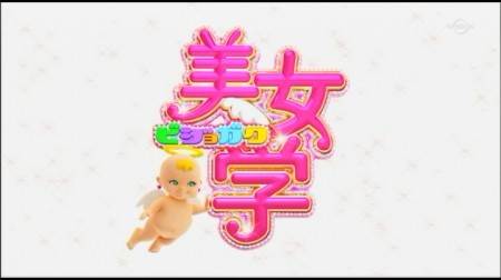 f:id:da-i-su-ki:20100703085722j:image