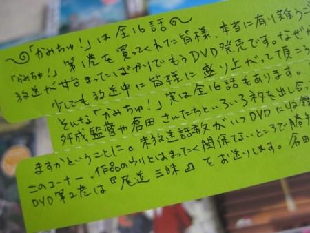 f:id:da-i-su-ki:20100704155107j:image