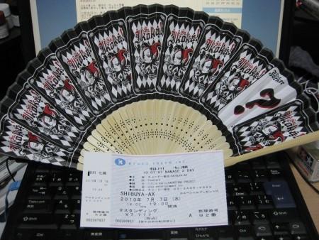 f:id:da-i-su-ki:20100708001458j:image