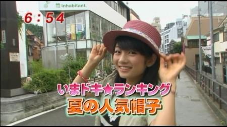 f:id:da-i-su-ki:20100709073245j:image