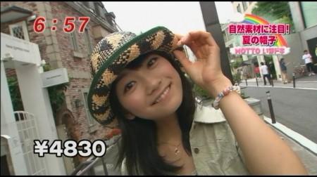 f:id:da-i-su-ki:20100709073403j:image