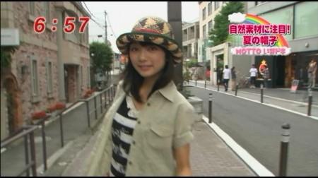 f:id:da-i-su-ki:20100709073404j:image
