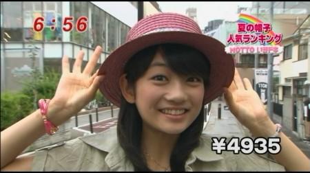 f:id:da-i-su-ki:20100709073411j:image