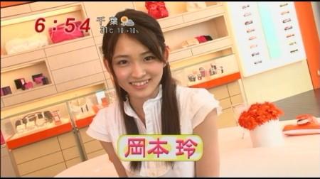 f:id:da-i-su-ki:20100710072644j:image