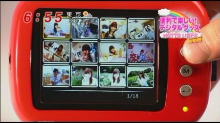 f:id:da-i-su-ki:20100710073146j:image