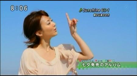 f:id:da-i-su-ki:20100710134750j:image