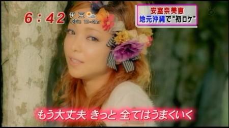 f:id:da-i-su-ki:20100710140233j:image