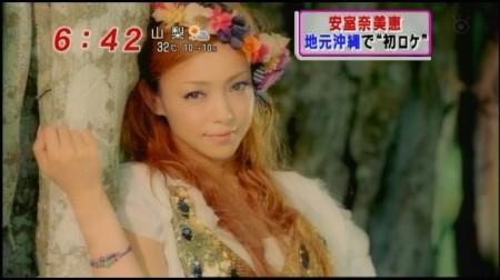 f:id:da-i-su-ki:20100710140234j:image