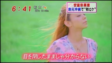 f:id:da-i-su-ki:20100710140235j:image