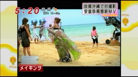 f:id:da-i-su-ki:20100710141318j:image