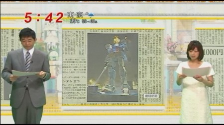 f:id:da-i-su-ki:20100710141835j:image