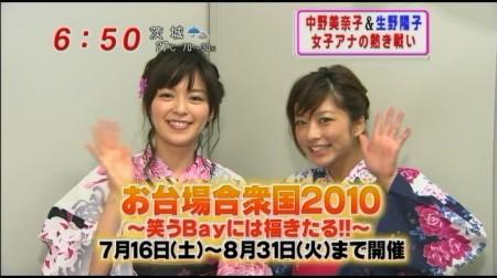 f:id:da-i-su-ki:20100710142300j:image
