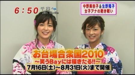 f:id:da-i-su-ki:20100710142301j:image