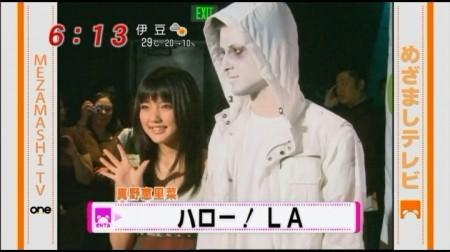 f:id:da-i-su-ki:20100710144414j:image