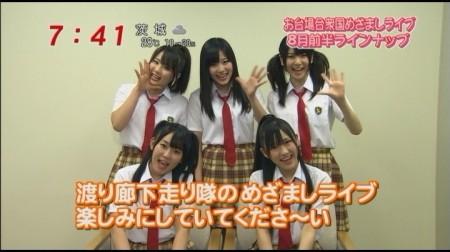 f:id:da-i-su-ki:20100710144945j:image
