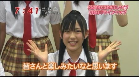 f:id:da-i-su-ki:20100710144946j:image