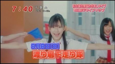 f:id:da-i-su-ki:20100710144948j:image