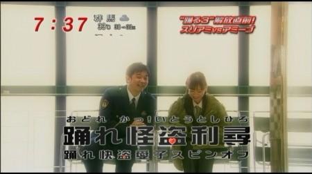 f:id:da-i-su-ki:20100712185222j:image