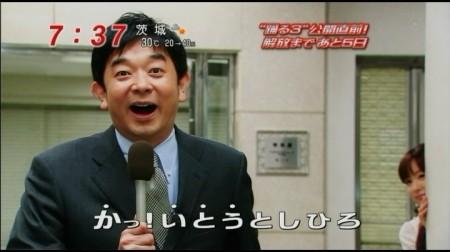 f:id:da-i-su-ki:20100712185224j:image