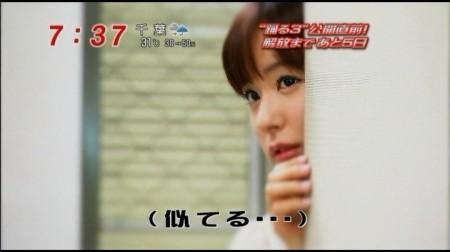 f:id:da-i-su-ki:20100712185225j:image
