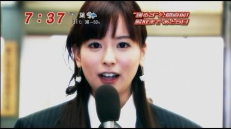 f:id:da-i-su-ki:20100712185226j:image