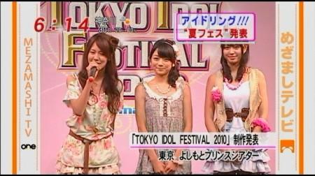 f:id:da-i-su-ki:20100712191638j:image